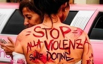 Турин Италия против насилия над женщиной