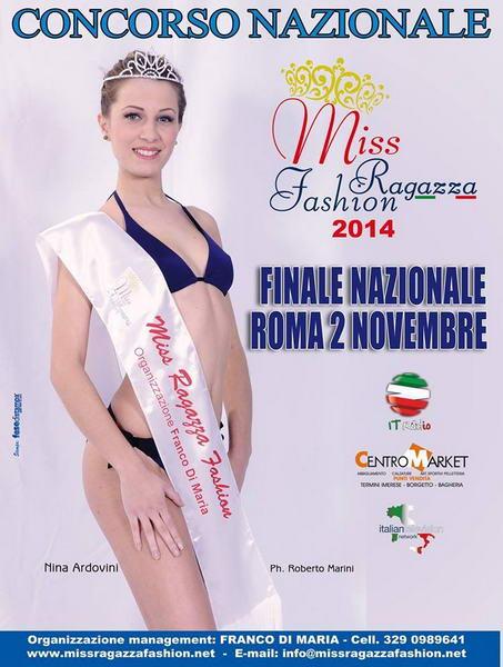 Конкурс красоты Италия Турин девушка для моды