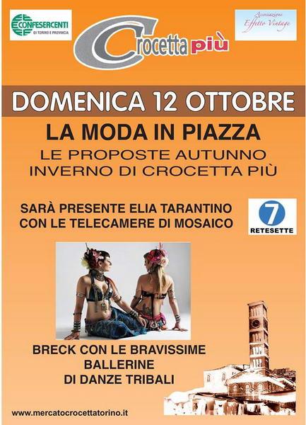Мода на рынке Crocetta в Турине