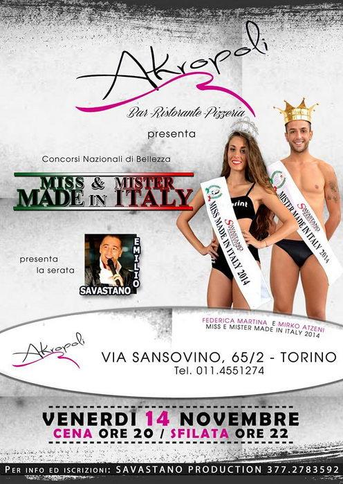 Национальный конкурс красоты Miss Mister made in Italy Турине в ноябре 2014 года