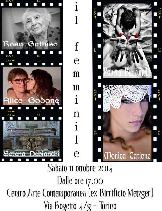 Фото выставка в Италии Турин