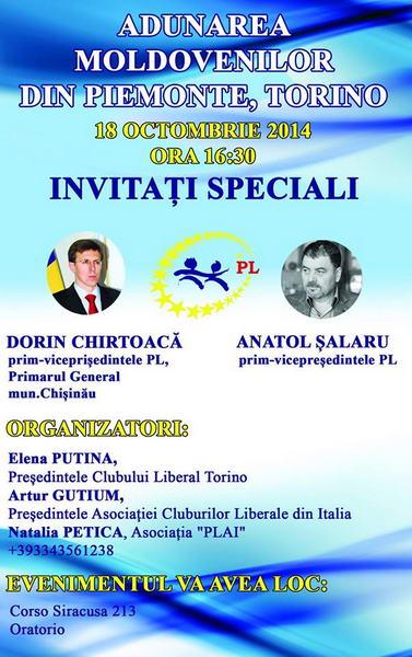 Мэр города Кишинева Республика Молдова в Италии Турин
