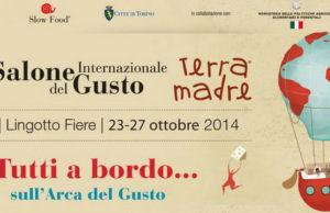 Ярмарка вкуса в Турине 2014