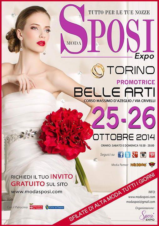 Свадебная ярмарка в Турине музей изобразительного искусства турин