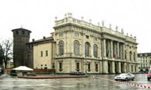 Музей Турина для обязательного посещения