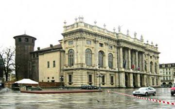 Турин дворец Мадама площадь Кастелло