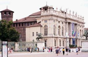 Музеи Турина Дворец Мадама в сердце Турина