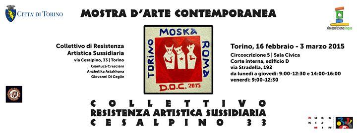 Турин Москва Рим выставка в Турине