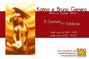 Африканские танцы в Турине