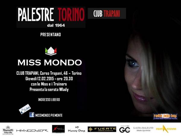 Мисс Мира конкурс в Пьемонте События Турина февраль 2015