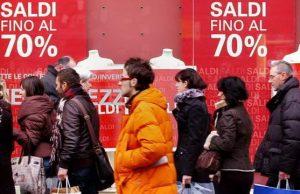 Зимние распродажи в Италии 2015