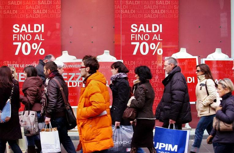Сезонные распродажи аутлеты Италии 2015
