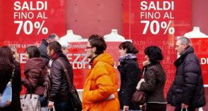 Зимние распродажи в Италии 2015 Турин