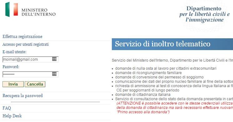 как получить итальянское гражданство в интернете