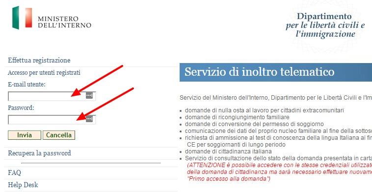 регистрация получения итальянского гражданства онлайн пошаговая инструкция на картинках