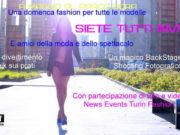Рекомендуем посмотреть в мае Турин