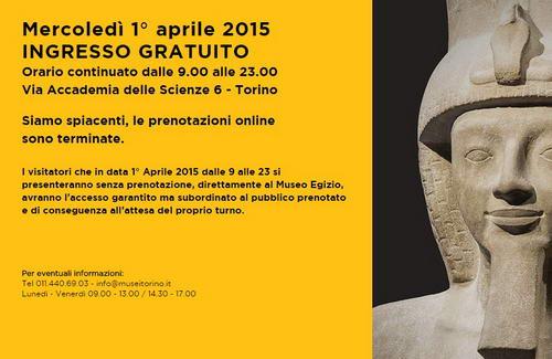 Египетский музей Турина инаугурация