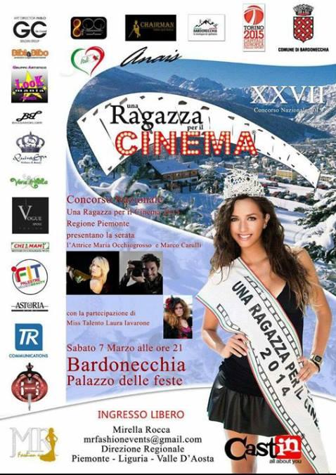 Национальный конкурс красоты Италия девушка для Кино Что посмотреть Турин март 2015