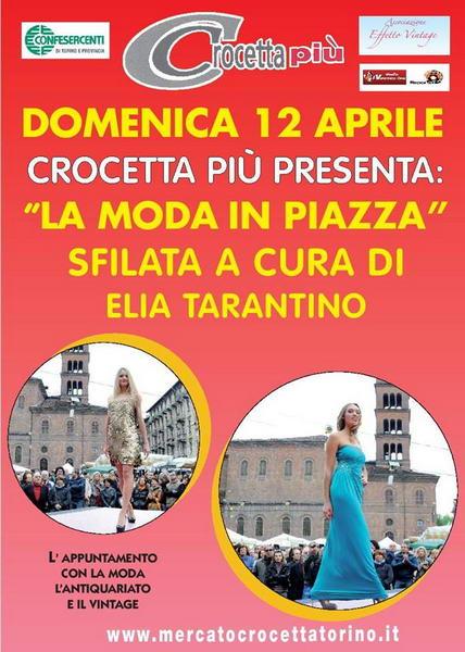 Показ итальянской моды в Турине на рынке