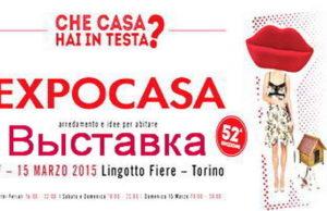 Турин Ежегодная выставка EXPOCASA Италия