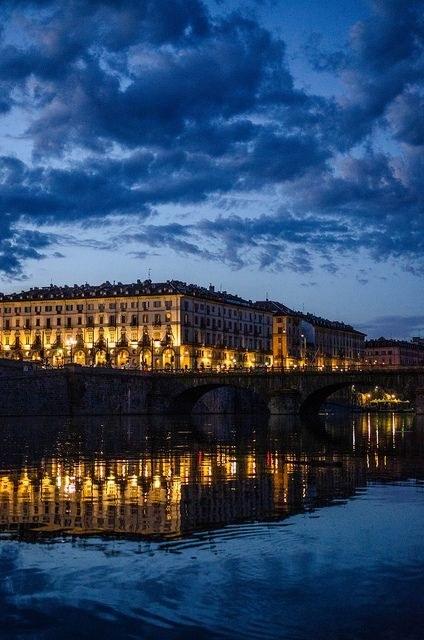 Мрачный город Турин в котором нечего искать