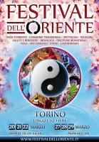 Фестиваль восточного искусства в Турине