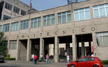 Турин Италия политех центр