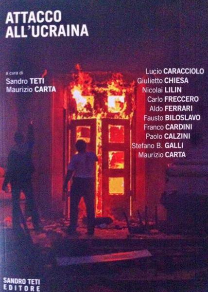 Атака на Украину книга которую написали итальянцы