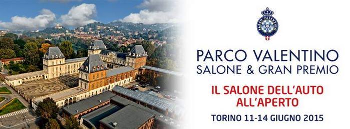 Бесплатный автосалон в Турине парк Валентино