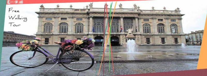 Турин бесплатная пешеходная экскурсия Torino Free Walking Tour