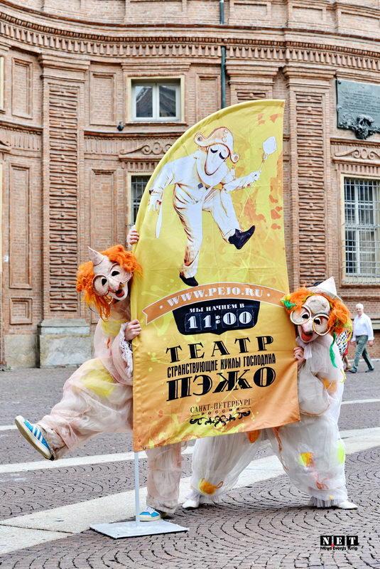 The Childrens World Turin - San Pietroburgo - Russia
