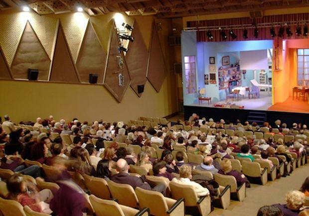 Большие и малые театры Турина Италия