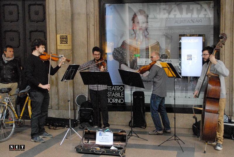 Уличные музыканты в Турине