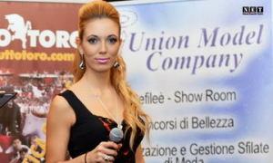 Футбольный клуб Torino и конкурс красоты Miss Toro Granata