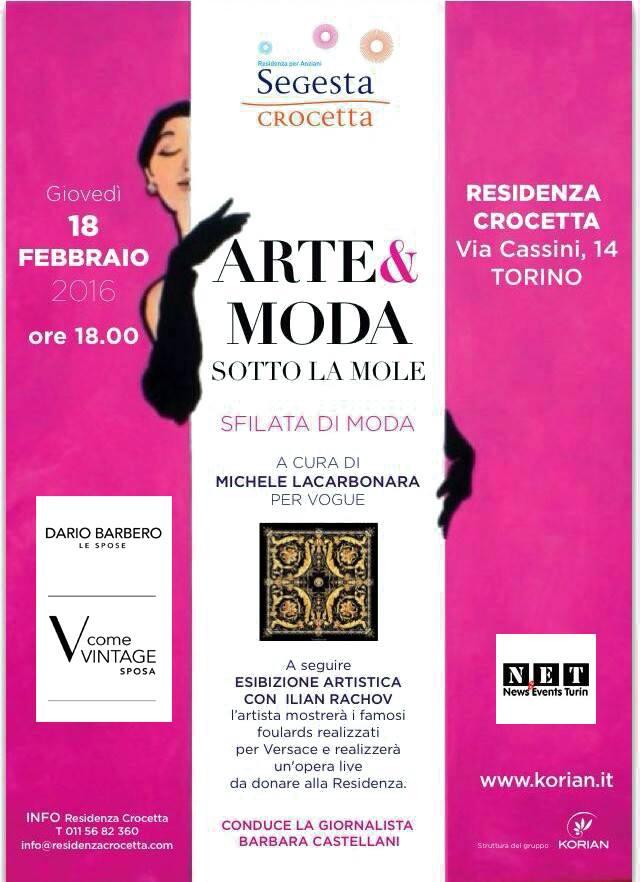 Мода и искусство в Турине barbara castellani ilian rachov