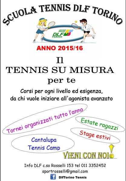 Теннисный корт учебные курсы Тенниса в Турине