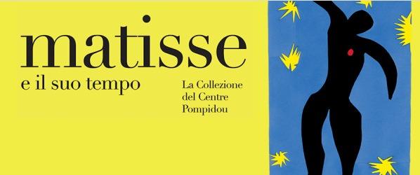 Выставка Матисса в Италии Турин