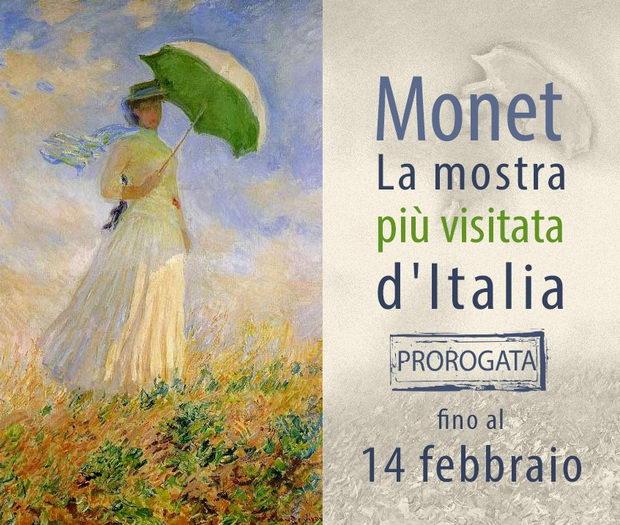 Выставка Моне в Турине Италия