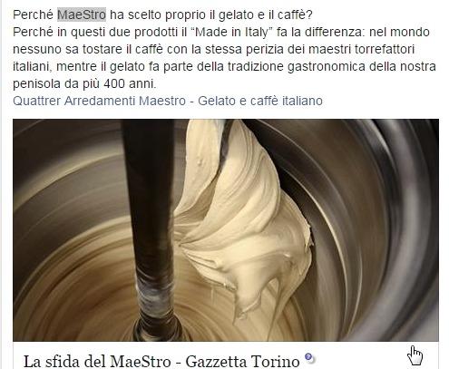 Мороженное и кофе в Турине Италия