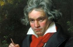 Концерт Бетховена Италия Турин