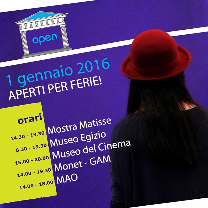 Музеи Турина бесплатно в январе