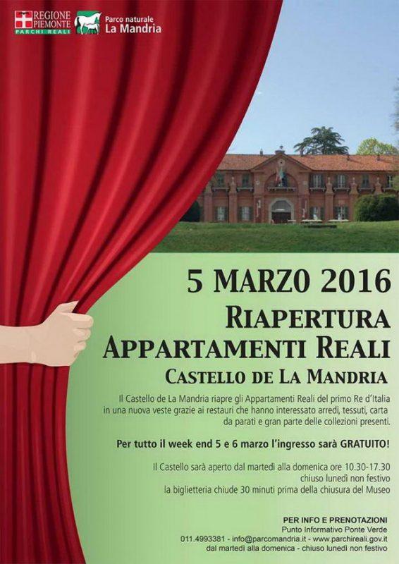 Открытие королевских аппартаментов в Турине Мандрия