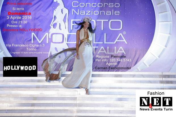 Мисс Европа спонсор наш сайт Новости и события Турин