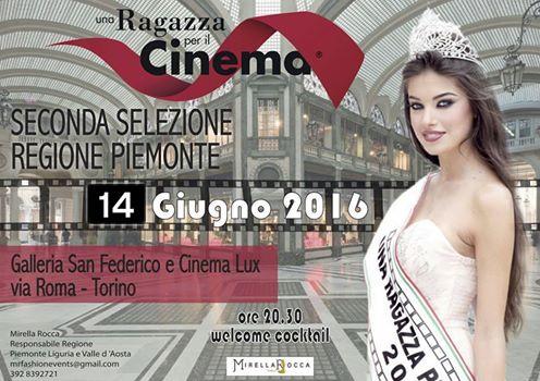 Девушка для кинематографа в Италии Турине