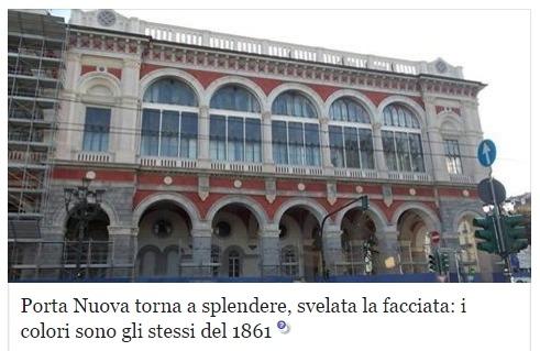 Вокзал Турина Порта Нова после ремонта
