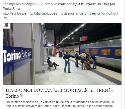 Убит молдаван в Турине на вокзале Порта Суза