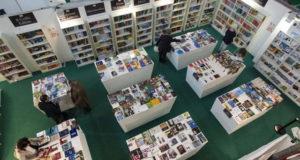 Скандальная тема в Турине Книжную выставку Турина хотят перевести в Милан