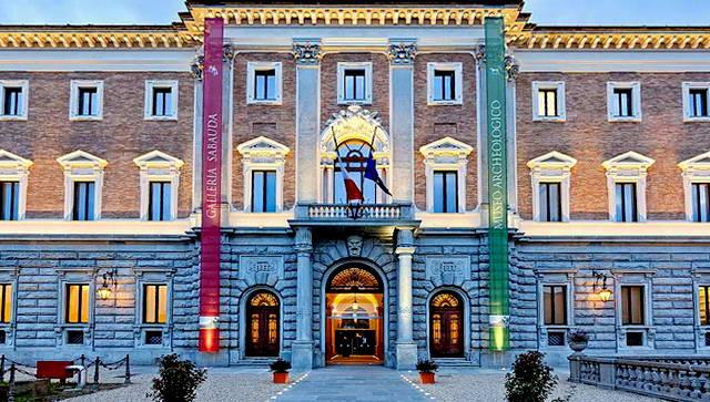 Савойская галерея Сабауда Италия Турин