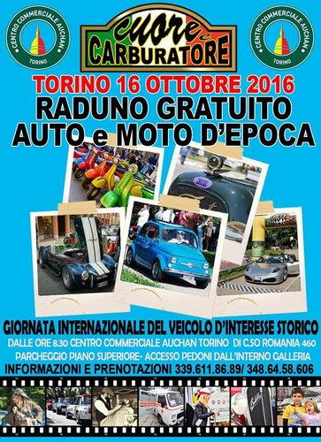Парад автомобилей в Турине