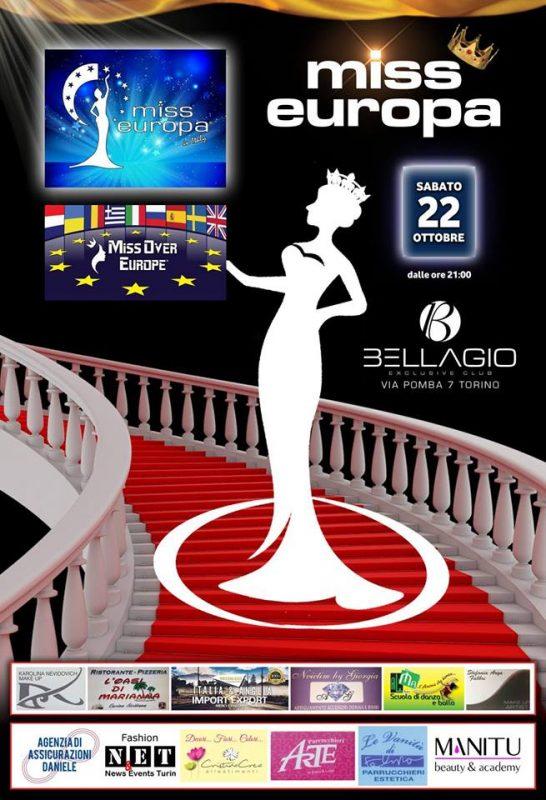 Мисс Европа в Турине Италия конкурс красоты Турин и Пьемонт в октябре 2016
